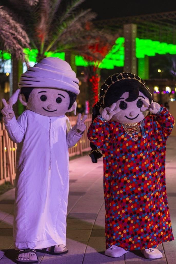 Sheikh Zayed Heritage Festival Abu Dhabi
