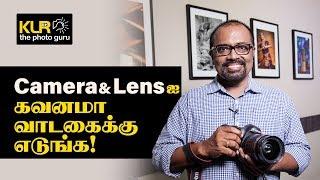 Beware while hiring cameras! கேமரா லென்சுகளை கவனமா  வாடகைக்கு எடுங்க ! I Tamil photography tips