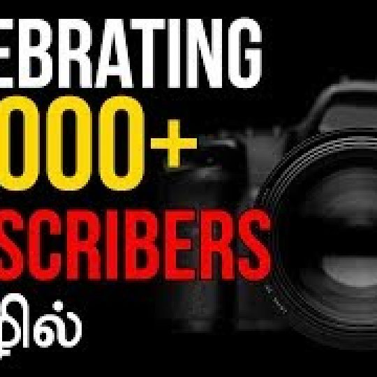 celebrating-10k-subscribers-2-youtube-thumbnail