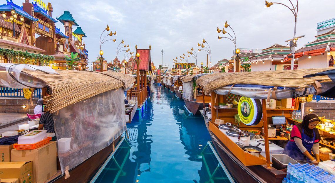 GLOBAL VILLAGE DUBAI 2019