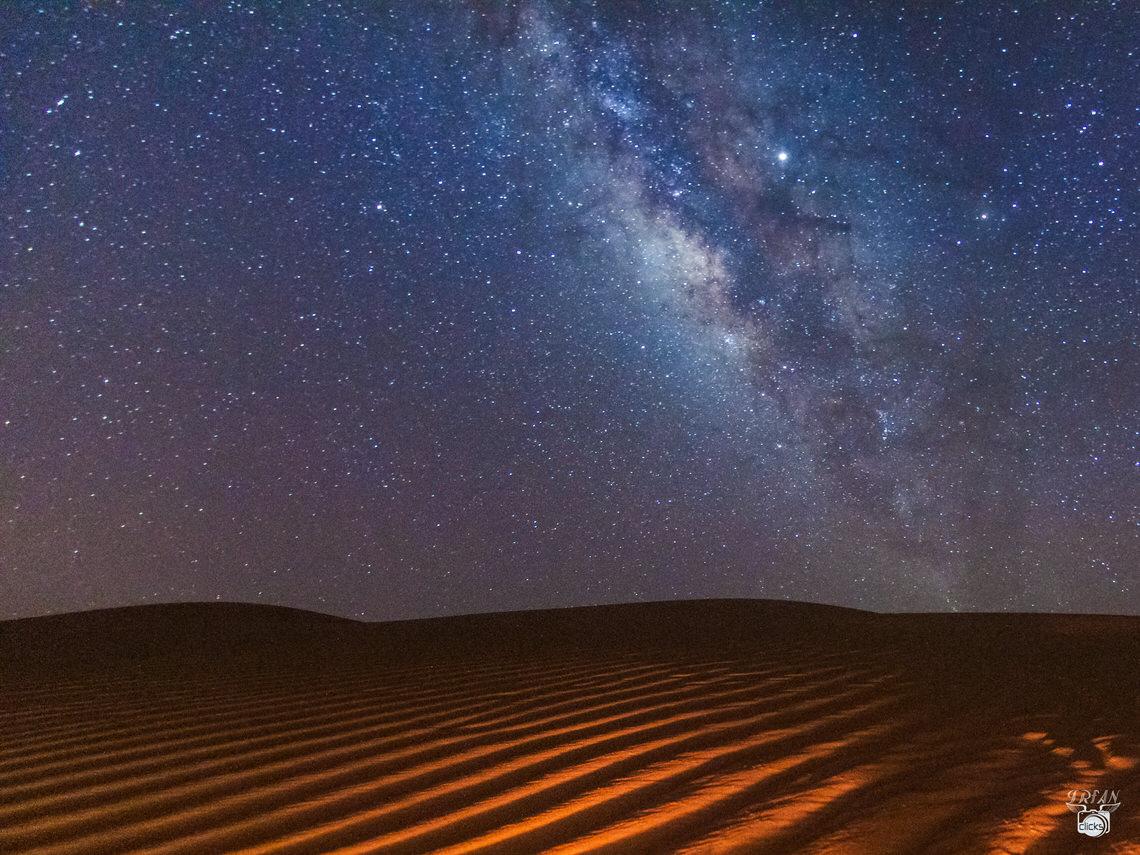 al razeen desert milky way
