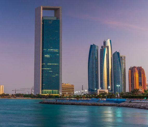 abu dhabi corniche etihad tower